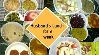 Husband lunch box recipes for whole week || Indian lunch box recipes for husband