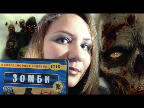 28 дней спустя . Обзор фильма 28 дней спустя . Лучшие фильмы ужасов . Зомбиапокалипсис