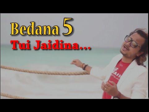 BEDANA 5 | Tui Jaidina Promo | Bal Bahadur Rajbanshi Ft. Rajesh Koch , Manita | Koch Rajbanshi Song