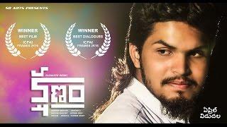 kshanam telugu short film 2016