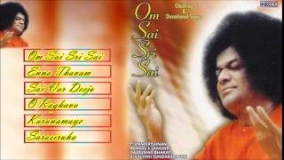 Sai Bhajan | Devotional Songs | Om Sai Sri Sai | Bombay S.Jayashri | Jukebox