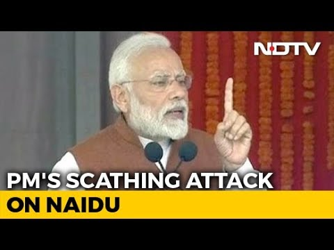 Chandrababu Naidu Robbing Andhra, Promoting Son: PM Modi