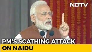 Chandrababu Naidu Robbing Andhra, Promoting Son: PM Modi