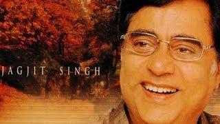 Woh Kaun Hai - Jagjit Singh (Love Is Blind)