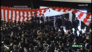 平成27年度 愛媛県立三島高等学校卒業式 1