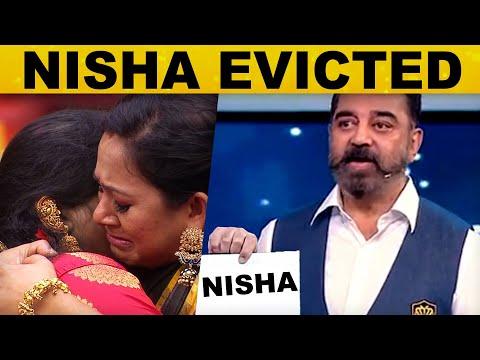 SHOCKING: Nisha Evicted From Bigg Boss House.!   BB4 Tamil  Kamal   Soms   Archana   Vijay TV   News