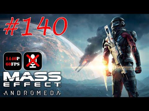 Mass Effect: Andromeda #140 - Меридиан | Ловушка Архонта