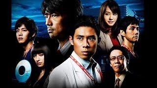 日本で最も有名な医療ミステリーエンターテインメント、ついに、完結。 ...
