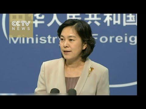 China calls Aquino's remarks 'absurd and unreasonable'