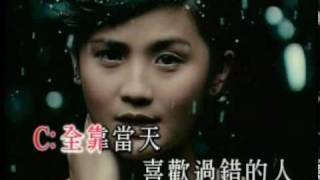 Twins - 多謝失戀 KTV