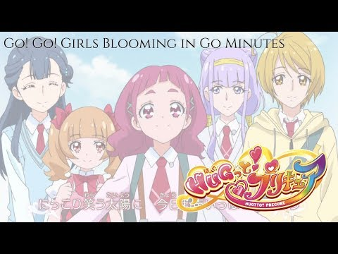 HUGtto PreCure | Go! Go! Blooming Girls in 5 Minutes [Kan/Rom/Eng]