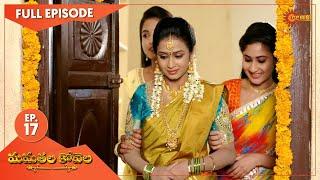 MamathalaKovela - Ep 17 02 April 2021 Gemini TV Serial Telugu Serial