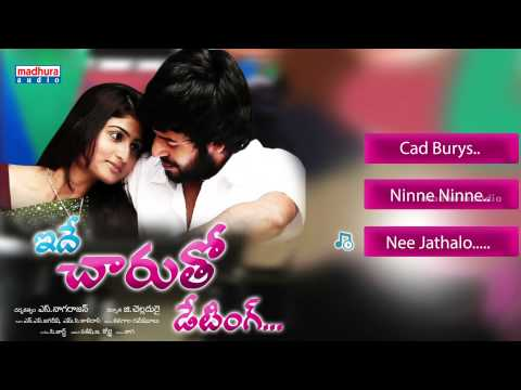 Ide charutho dating songs download