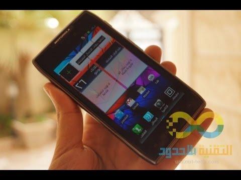 مراجعه للهاتف المحمول Motorola RAZR MAXX