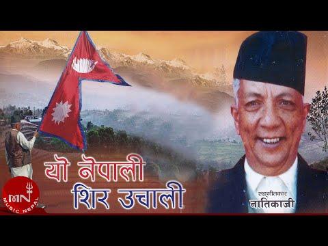 yo-nepali-sir-uchali-|-nepali-national-song-|-bhupi-sherchan-|-natikaji