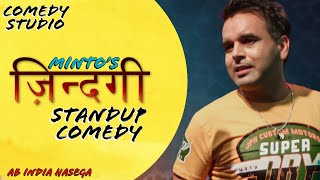 Minto's Zindagi : Standup Comedy by Minto - Comedy Studio - Ab India Hasega