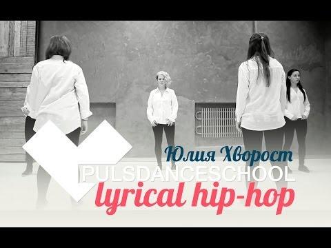 John Legend - All of Me lyrical hip hop choreography by Julia Khvorost - PULS Dance School