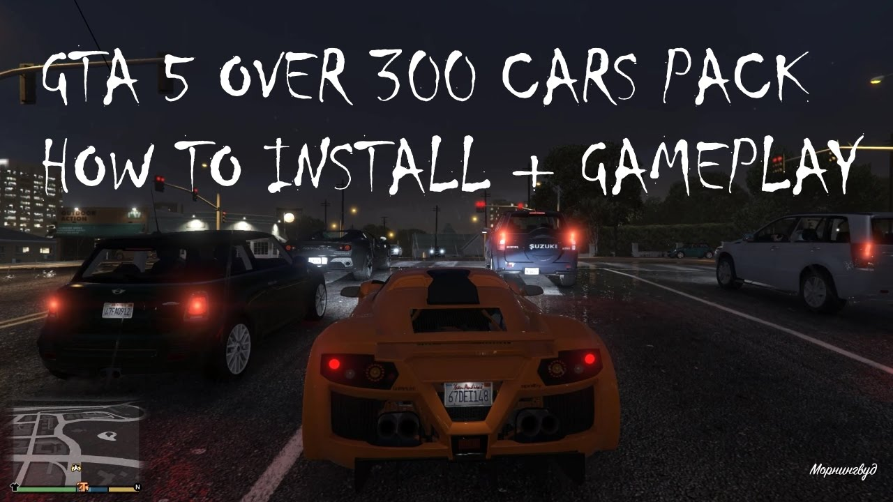 GTA 5 OVER 300 CARS PACK HOW TO INSTALL + GAMEPLAY