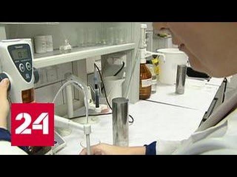 Вирус ящура в молочной продукции в молоке Домик в деревне