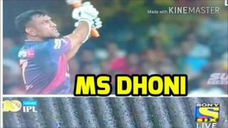 Dhoni's Biggest SIX in IPL 2017 😁|Ball went out of stadium 😂