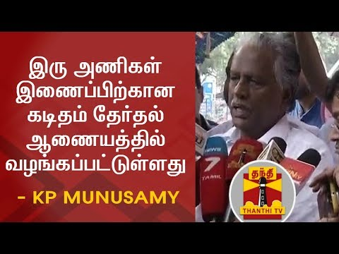 AIADMK Team's Press Meet after submitting General Council Resolutions to EC | Thanthi TV
