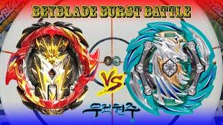 빅뱅 프라임 아포칼립스(BigBang Prime Apocalypse) vs 헤븐 페가수스(Heaven Peg…