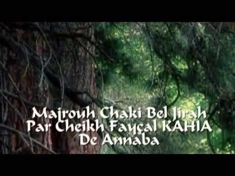 Malouf annabi  Majrouh.mpg