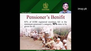 Asad Umar presented finance bill, announced 10 percent increase in monthly pensions,
