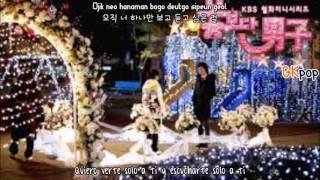 Lee Min Ho - My Everything (Sub Español - Hangul - Roma) [Boys Over Flowers OST]