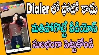 Video in phone dialer telugu | how to apply video in dialer background | tekpedia