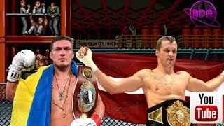 Oleksandr Usyk VS Mairis Briedis Pre-Fight Comments