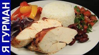 Филе Курицы с Овощами - Идея для Ужина
