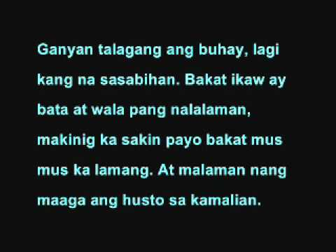 Batang Bata Ka Pa (Lyrics) - Apo Hiking Society