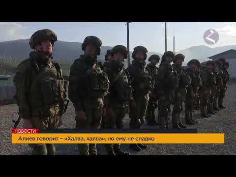 Новости Армении и Арцаха/Итоги дня/ 24 сентября 2021