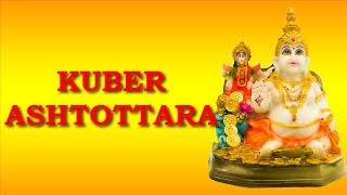 KUBERA ASHTOTTARAM KUBER ASHTOTTARA SHATANAMAVALI SHATANAMA MANTRA WITH LYRICS WITHOUT MUSIC