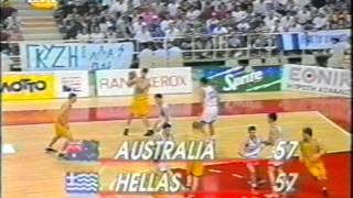 Τα χρυσά μωρά παγκόσμιο εφήβων Ελλάδα  Αυστραλία 1995 4