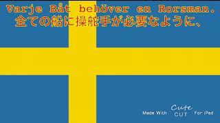 この曲は1964年に作曲された、毛沢東思想を讃えた歌で 元の名は「干革命...