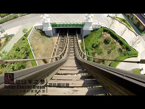 Time Travel Onride Mounted Go Pro 1080P 60fps POV Hot Go Park Jungle Happy World