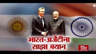 Joint Press Statement by PM Modi & Argentine President Mauricio Macri