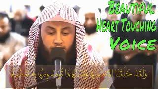 Most Beautiful quran recitation l Heart touching voice recitation by Sheikh Hamza Al Far