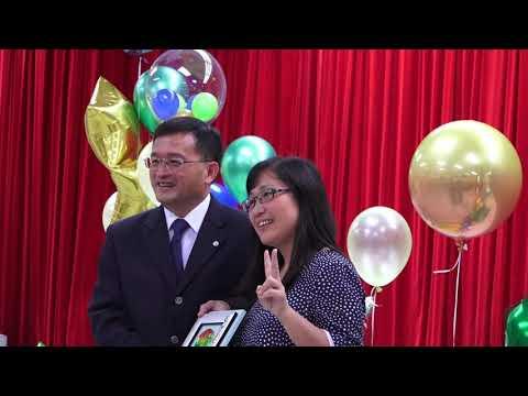 108年臺南市政府衛生局辦理績優志工表揚暨運用單位頒獎典禮