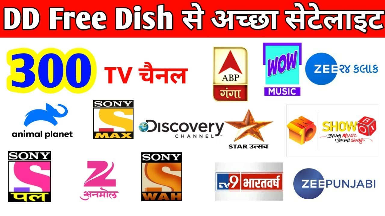 Sex channels on dish tv free