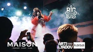 Скачать 23 09 Big Russian Boss X Young P H MAISON CLUB