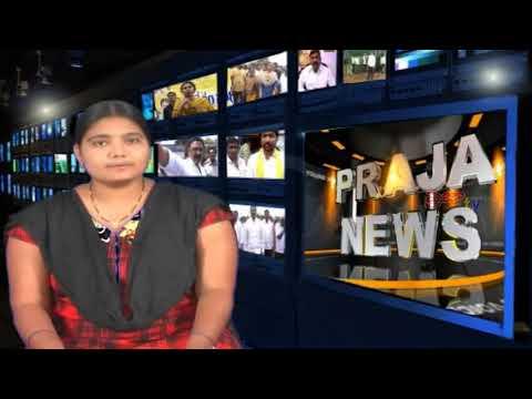 Praja Cable TV// News Bulletin // march 1st// 2018