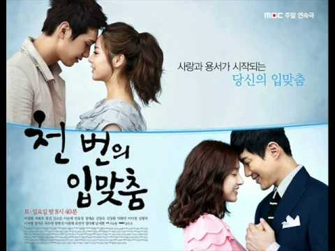 [MP3] [ A Thousand Kisses OST]  Believe me - Tim