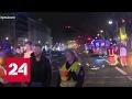 В Германии гонки на дорогах приравняли к умышленному убийству