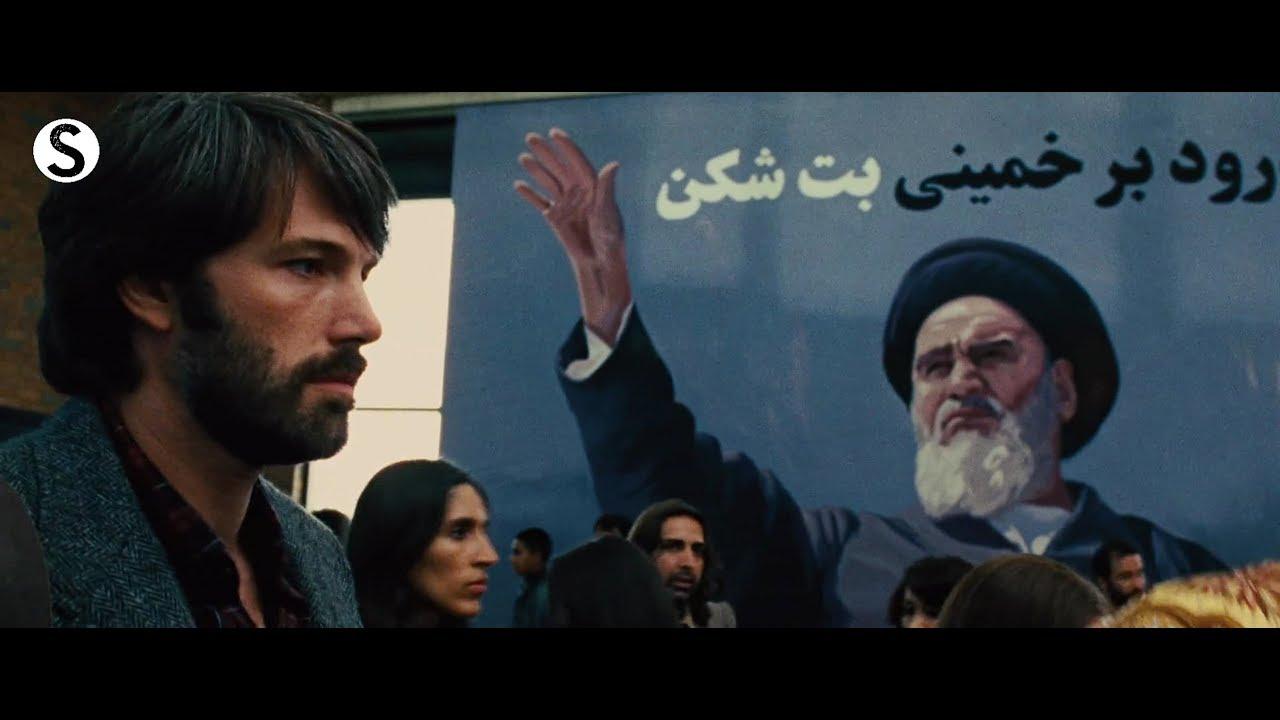 Download Argo Arriving Iran Scene