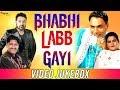 Bhabhi Labb Gayi | Sudesh kumari &Veer Davinder | JUKEBOX | Non Stop Punjabi Hit Songs | Nupur Audio