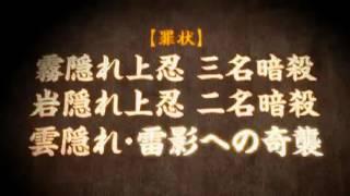 Naruto Shippuden Movie 5 - Blood Prison