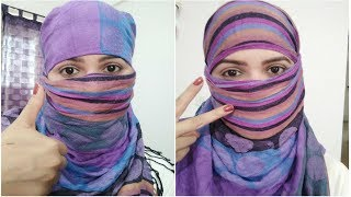 How to Wrap Dupatta/Scarf Around Face 2Eaisest Ways|Easy way to protect our skin from sun rays..